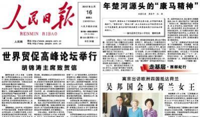 为什么要研发中国最好学科排名?
